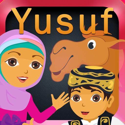 Йусуф (Иосиф) - Истории о Пророках - Исламские Истории