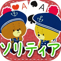 Solitaire - TINY TWIN BEARS (Lululolo)
