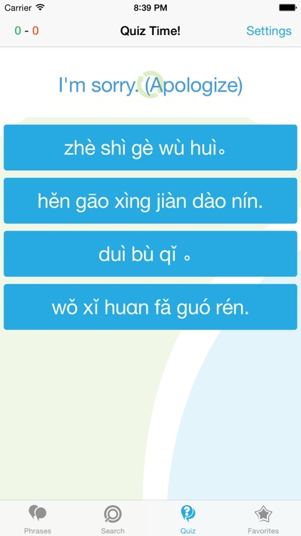 Chinese (Mandarin) Phrasebook - Travel in China with ease screenshot-3