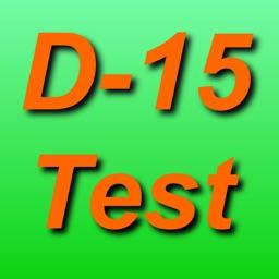 Munsell D-15 Test