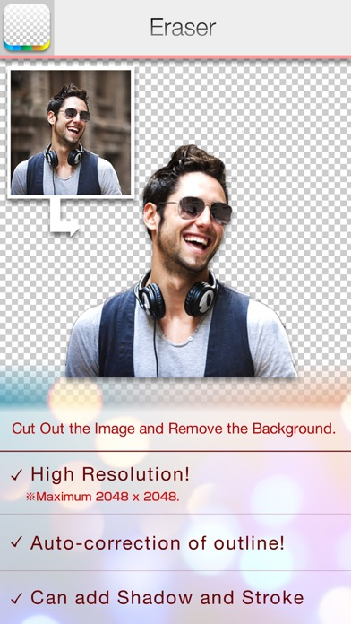 Background Eraer Hd review screenshots