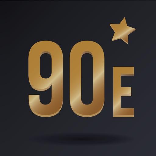 Вспомни 90-е: Gold Edition