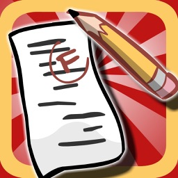 Will Not Pass HD: Impossible Quiz, Moron IQ and Idiot Brain Multiplayer Test Free