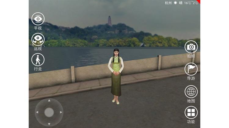 3D平湖秋月