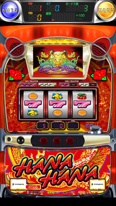 激Jパチスロ ドラゴンハナハナ-30のスクリーンショット4