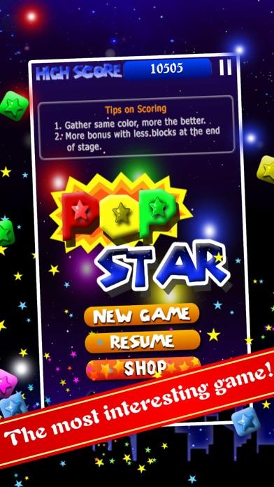 PopStar!-stars crushのおすすめ画像1