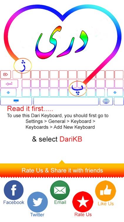 Dari Keyboard Plus Themes