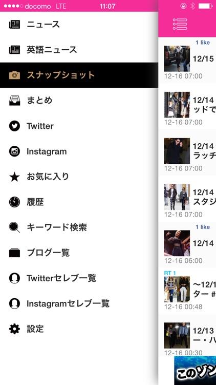 セレブゴシップニュース〜海外モデル、ハリウッドセレブの最新芸能Gossip&ファッション写真 screenshot-3