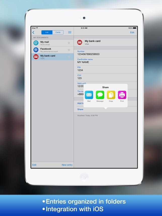 AllPass Pro Screenshot