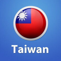 Taiwan Essential Travel Guide