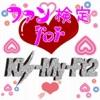 ファン検定 for キスマイ(Kis-My-Ft2)