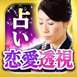 """名古屋No.1の縁結び占い!""""的中観音""""の恋愛・結婚透視"""