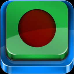 The Line Tile Ball - A Dot Puzzle Adventure