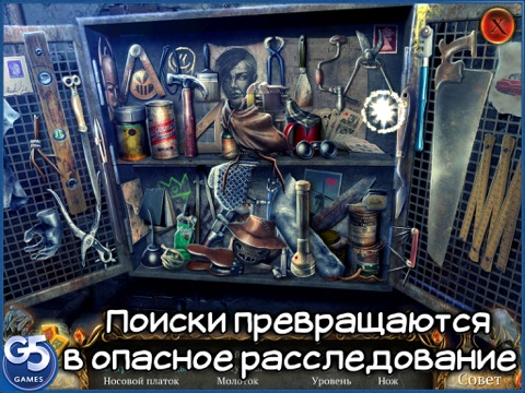 Скачать 9 Clues 2: The Ward HD