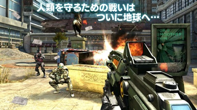 【無料FPS】 N.O.V.A. 3 - Near Orbit Vanguard Alliance - 窓用