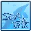 脳トレ~海のある風景~ - iPadアプリ