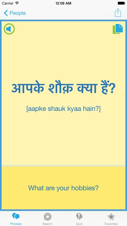 Hindi Phrasebook - Travel in India with ease