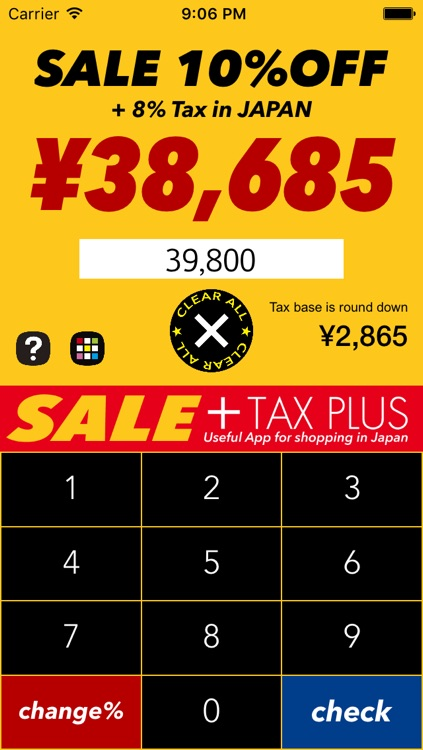 Sale & Tax Plus JP - Useful for discount sale! Simple Calc in Japan shopping screenshot-0