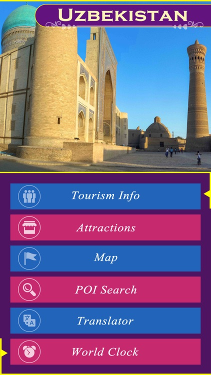 Uzbekistan Offline Travel Guide screenshot-1