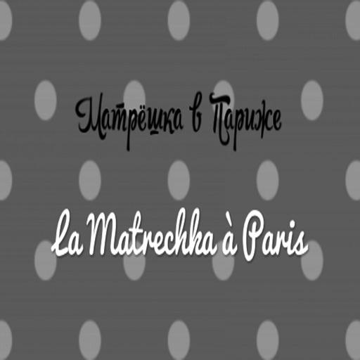 La Matrechka à Paris