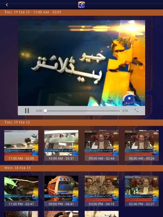 Geo News HD Official screenshot-3