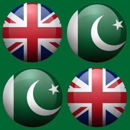 Hello ہیلو English to Urdu Pakistan Translator/ انگریزی مترجم اردو