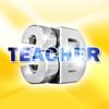 3D Teacher