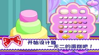 玫瑰之戀婚禮蛋糕-CH屏幕截圖2