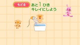 親子で楽しく!お風呂に入ろう!のおすすめ画像2