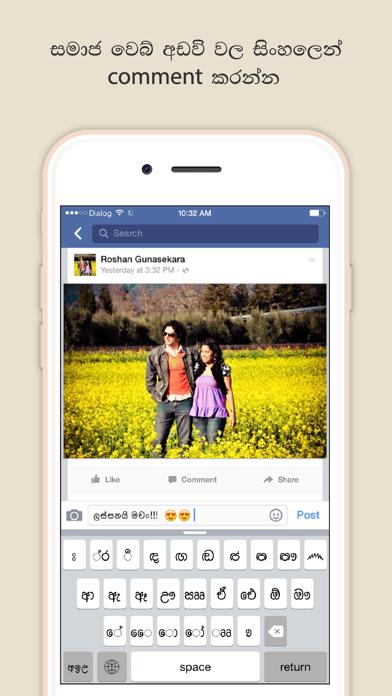 Sinhala Keyboard for iOS by A L Fernando (iOS, United States
