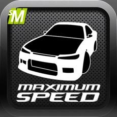 Activities of Maximum Speed Racing