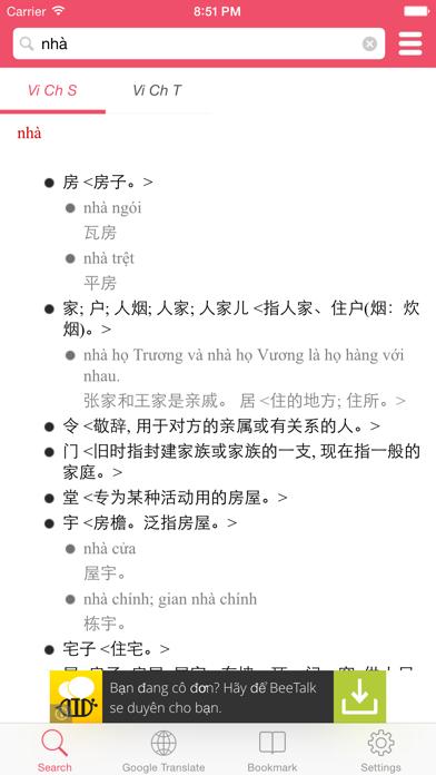 Tải về Từ điển Trung Việt, Việt Trung, Trung Anh, Anh Trung - Chinese Vietnamese English Dictionary cho Pc