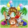 かわいい動物園 - iPadアプリ
