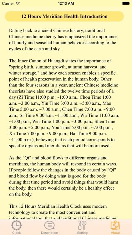 Meridian Health Clock screenshot-4