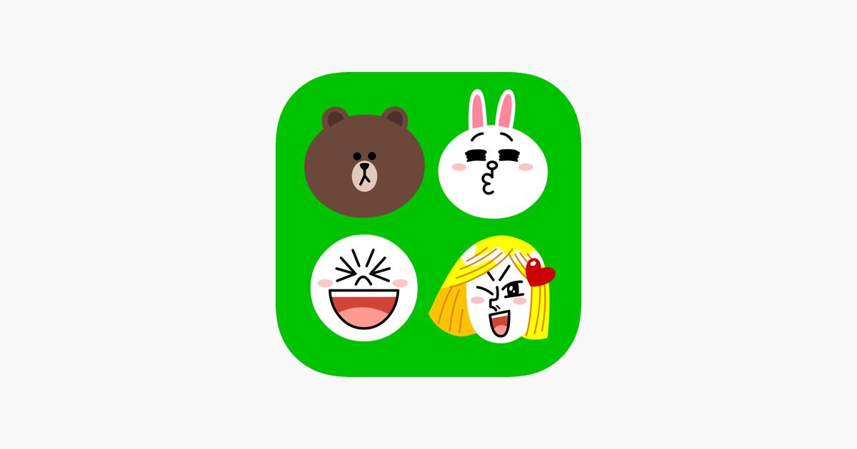 Emoji Keyboard by LINE on the App Store