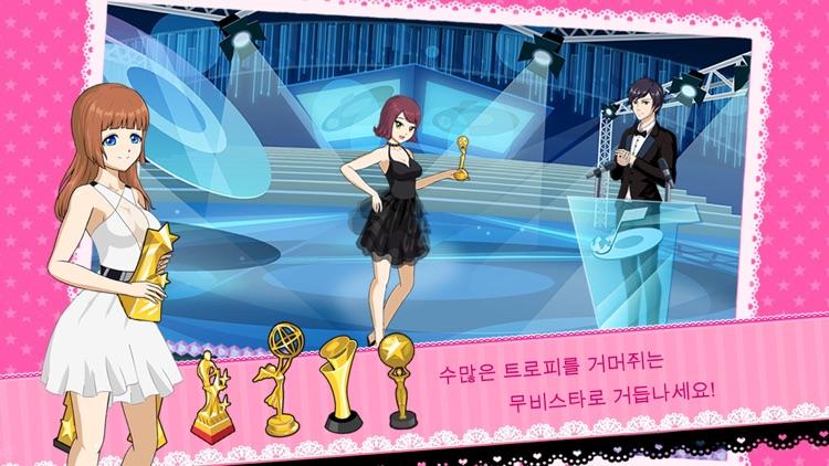 Beauty Idol for Kakao screenshot-3