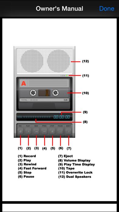 Tapes Lite для ПК 1
