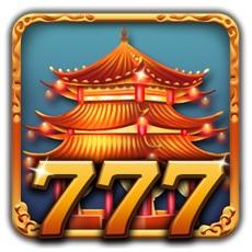 Activities of Chinese Slots Mega Jackpot Free Casino
