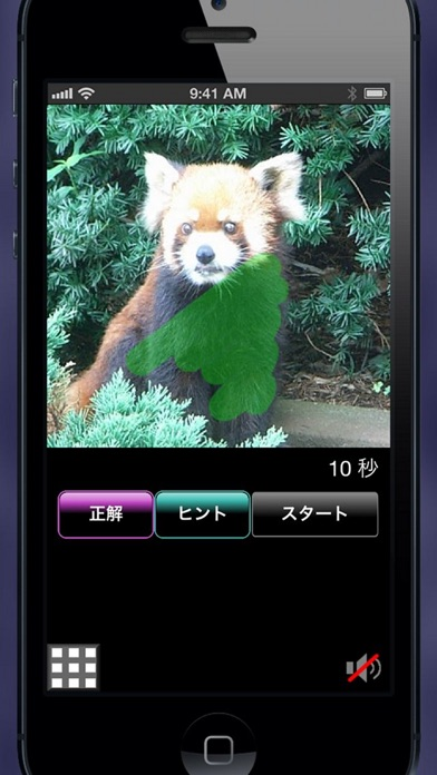 アハ!体験 123+ screenshot1