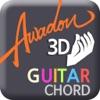 ギター和音百科事典 3D