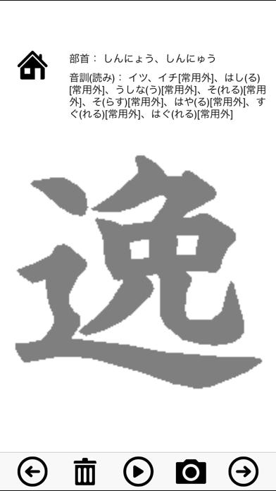 日本漢字能力検定準2級練習帳のおすすめ画像4