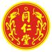 140.同仁堂南昌店
