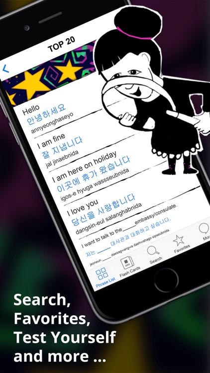 Korean Phrasi - Free Offline Phrasebook with Flashcards, Street Art and Voice of Native Speaker screenshot-3