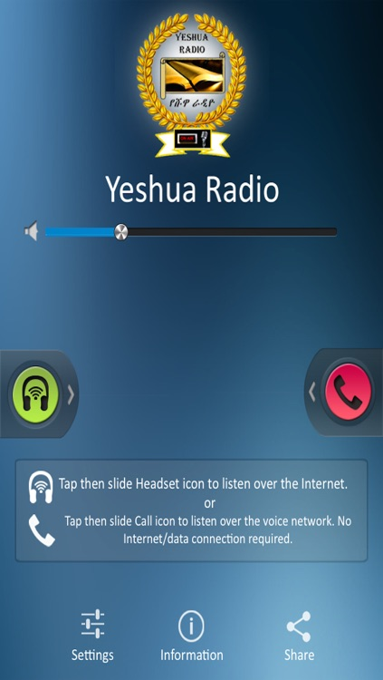 Yeshua Radio screenshot-0