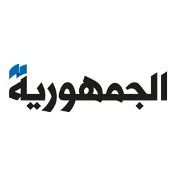 Al Joumhouria for iPad