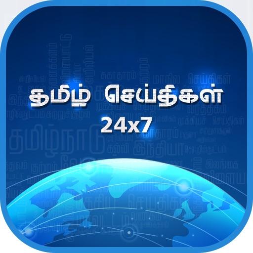 Tamil News 24x7 app logo