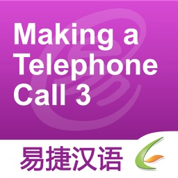 Making a Telephone Call 3 - Easy Chinese | 打电话 3 - 易捷汉语