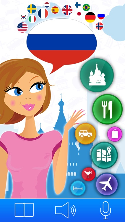 Russian for Travel: Speak & Read Essential Phrases and learn a Language with Lingopedia Pronunciation, Grammar exercises and Phrasebook for Holidays and Trips