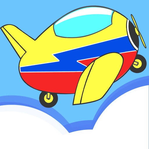 Air Plane Highway Racing Pro - super speed flight race icon
