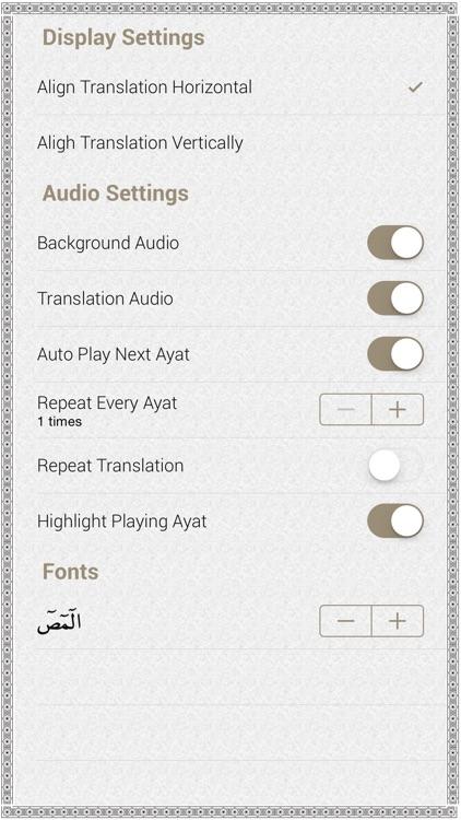Quran Korean screenshot-4
